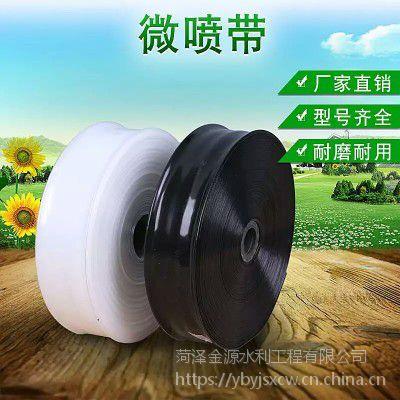 农田灌溉用五孔微喷带生产厂家家庭园艺