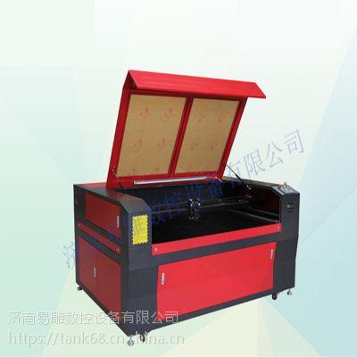 易雕数控双色板亚克力切割机YK1060出厂价
