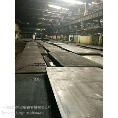 现货供应高压锅炉板,低温容器钢板,合金钢板 耐磨钢板 耐候钢板