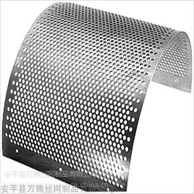 滤网 冲孔网 过滤网 滤筒 滤芯 筛板网 圆孔网 过滤 筛分
