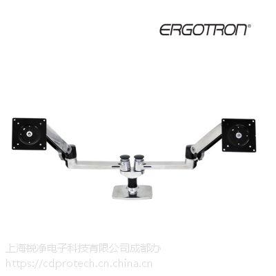 Ergotron爱格升45-245-026双屏显示器电脑支架悬臂