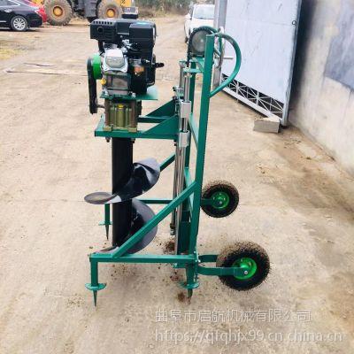 车载式拖拉机挖坑机 林业植树专用挖坑机 启航拖拉机打洞机