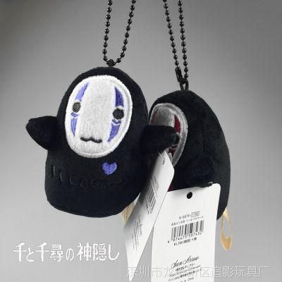 日本动漫 宫崎骏 千与千寻 无脸男 毛绒玩偶公仔抱枕挂件玩具摆件