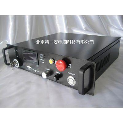 TWZ-03V40A 半导体激光器驱动电源 半导体激光器电源 半导体激光电源