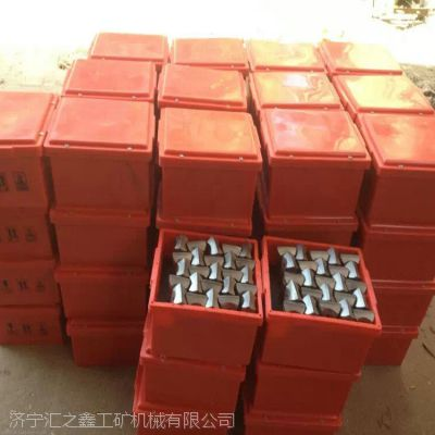 42十字风钻头济宁汇之鑫 风钻十字钻头 山东省厂家生产基地