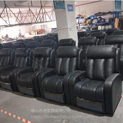 赤虎供应大型商业电动vip影院沙发 头层牛皮影城座椅