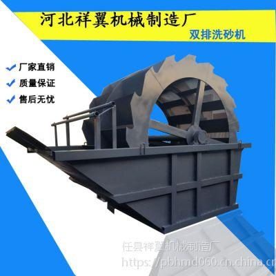 祥翼推荐***常见的洗砂机种类型号 轮式洗砂机大型厂家