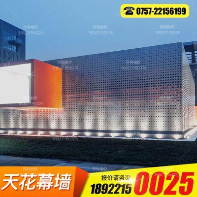新媒体展示中心外墙面银色冲孔铝单板铝合金穿孔造型2.0mm