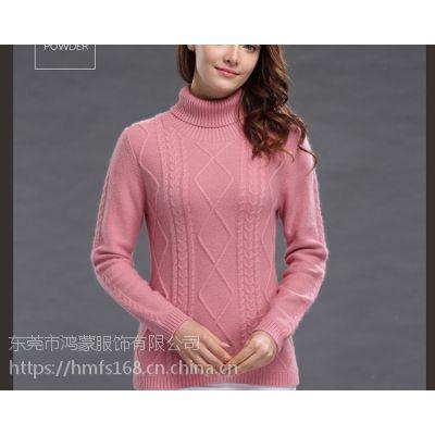 2018新款便宜女装羊毛衫低价批发厂家女装一手货源超低价供应