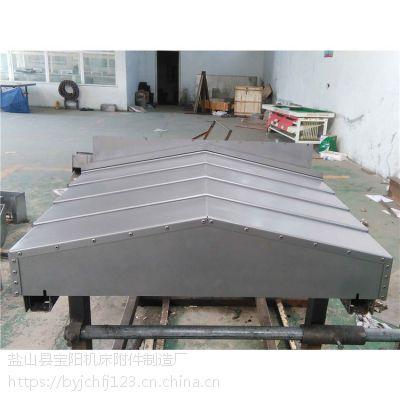 中捷PX-6111B卧式铣镗床钢板防护罩-宝阳