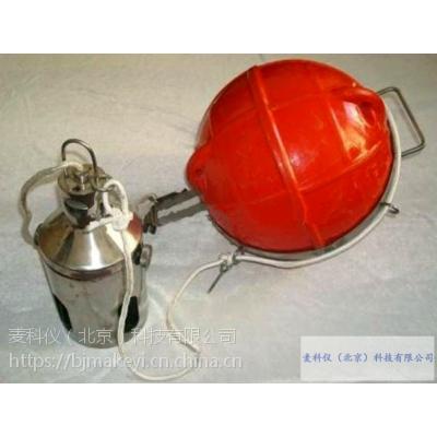 名称:MKY4322 表层油类分析采水器 1L(用于采油)库号;4322