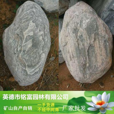 一个泰山石价格 一个泰山石多少钱 雪浪石批发产地在广东