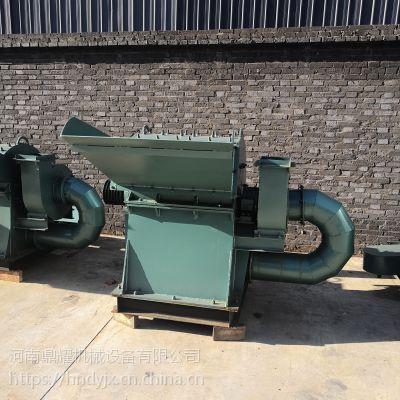 现货供应鼎耀安徽1300双除尘木材粉碎机高效质优