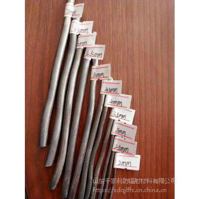 铅丝,保险丝,纯铅丝山东千家利生产厂家