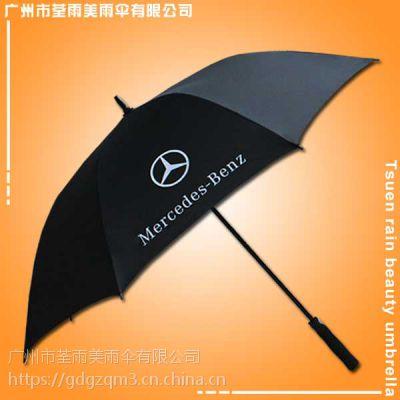 开平雨伞厂 生产-广州仁孚奔驰汽车广告伞 开平制伞厂 开平太阳伞厂 开平帐篷厂