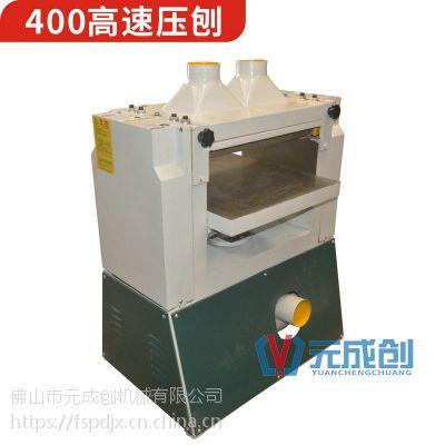 元成创高速压刨 MB-103木工刨床 刨面光滑