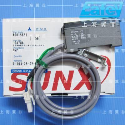供应松下光纤放大器 0A78A 180RC1-81220-00
