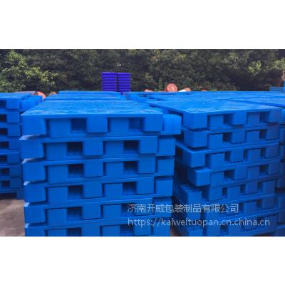 高价回收潍坊托盘回收木托盘回收塑料托盘