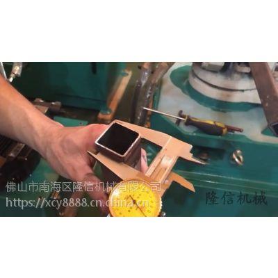 隆信厂家隆信机械切割机CS-315切管机 自动切割装有角度标尺切管机器