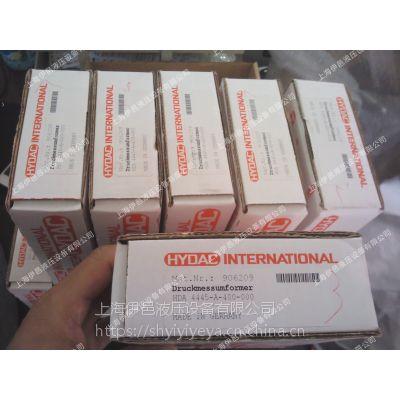 HYDAC贺德克传感器HDA3800-A-350-124升级型号