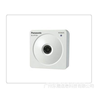 【原装正品】松下IP网络摄像机服装连锁专卖店监控 BL-VT104H
