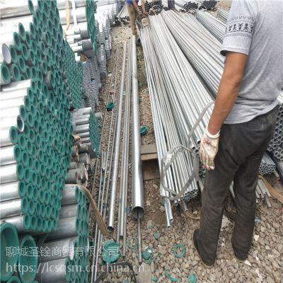 天津焊管厂家 Q195镀锌管 热镀锌管 焊管现货