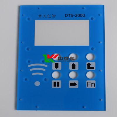 亚克力蓝色视窗丝印 亚克力面板定制 亚克力面贴开洞加工