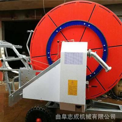 园林移动式喷洒机 75-300型卷盘式浇地机 花生大豆喷灌机 志成机械