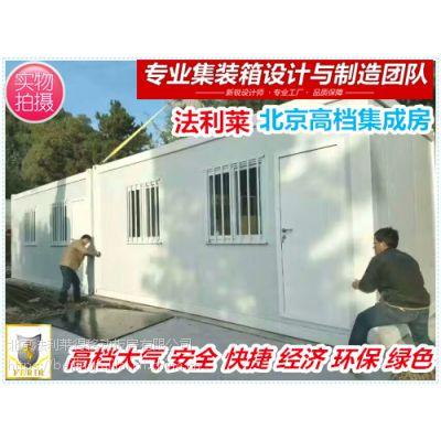 工地移动集装箱活动房租金6元【图】