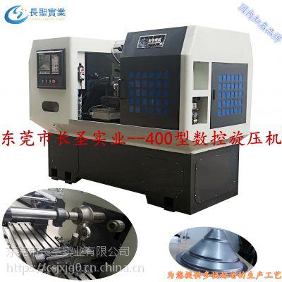 中山800型不锈钢漏斗数控旋压机