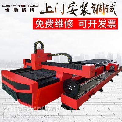 陕西 山西 甘肃厂家直销1000W至2000W光纤激光切割机可切割15mm以内碳钢金属材料加工