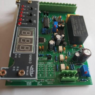 GAMX-D天津伯纳德执行器控制板电路板执行器模块