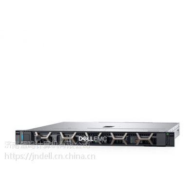 DELL戴尔PowerEdge R240机架式1U服务器详细介绍
