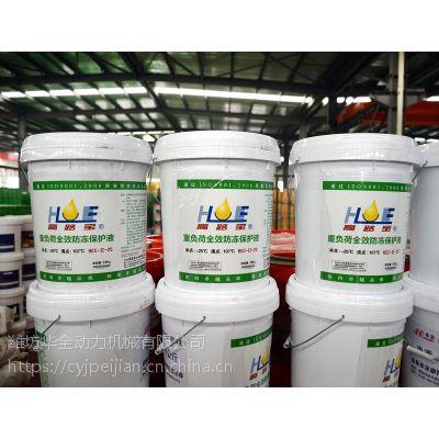 潍柴柴油机配件防冻液量大批发价是多少