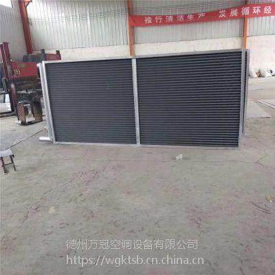 中央空调机组表冷器 换热制冷空调设备万冠
