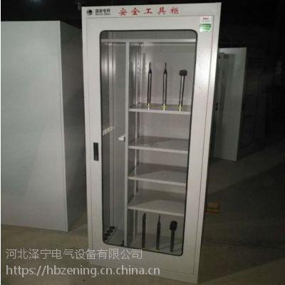 不锈钢 安全智能工具柜 河北泽宁电气