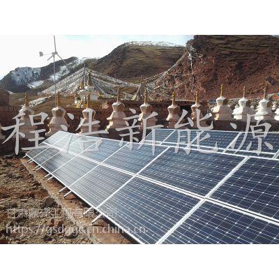 甘肃 酒泉 张掖 武威 敦煌 嘉峪关地区2000W程浩太阳能发电系统