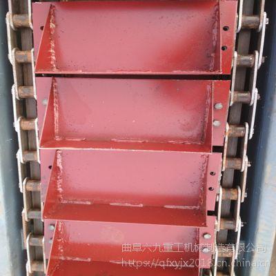 石料链板输送机专业生产 纸箱链板输送机