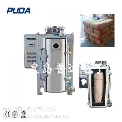 硬脂酸钙包装机,硬脂酸锌真空型阀口袋定量包装机
