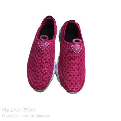 女飞织运动鞋
