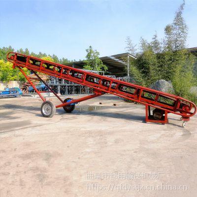 [都用]600宽煤渣输送机 20米长可升降输送机
