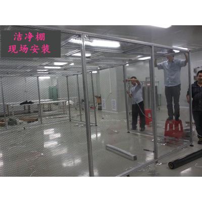 专业设计建造防静电无尘棚 百级洁净棚 万级无尘室量身订制