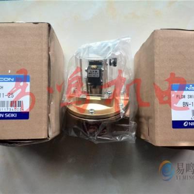 日本精器NIHON SEIKI流量开关BN-1311-20