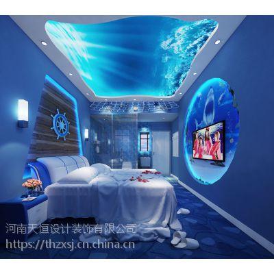 专业主题酒店装修公司|郑州情侣酒店装修设计要浪漫温馨