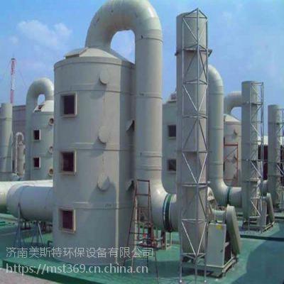 直销 脱硫废气洗涤塔 喷漆房漆雾处理 pp喷淋塔净化设备
