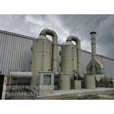 建湖-阜宁养猪场废气处理,异味除臭处理设备,蓝阳环保之家