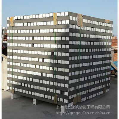 10公分方形线条外墙用EPS装饰