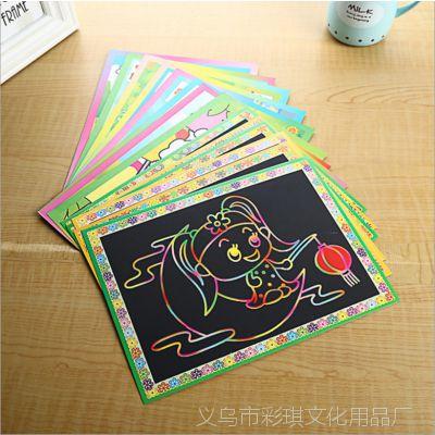 定制儿童彩色环保刮刮画 儿童手工diy益智玩具刮画纸赠送专用笔