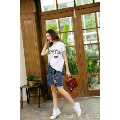 轻奢工艺女装短袖t恤