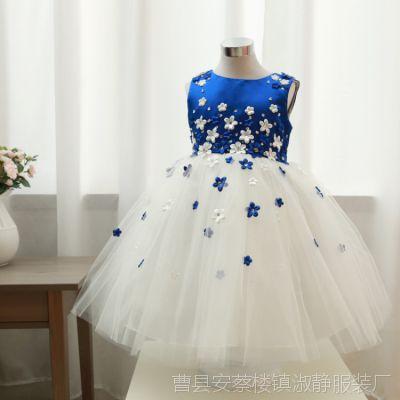 女童公主连衣裙主持人蓬蓬纱裙宝蓝色花童公主裙儿童演出礼服婚纱